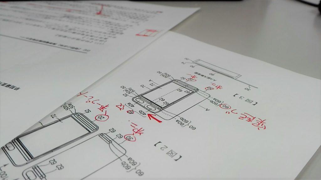 特許公報を活用して技術の勉強をするメリット
