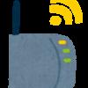 【コラム】IEEE802.11シリーズの無線LAN規格についての参考情報