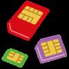 【コラム】○○なら無料で使える格安SIM5選 無料で使う方法も紹介