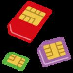 【お得】○○なら無料で使える格安SIM5選 無料で使う方法も紹介