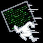 【ツール公開】自分だけの誤字脱字チェックツールを作る方法/自分でかんたんにカスタマイズできる