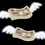 【特許にかかるお金まとめ】特許をとるまでにいくら必要か/特許を維持するのに必要な費用
