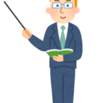 【コラム】ベルリッツの講師派遣タイプの英語レッスンを受ける対応ノウハウ