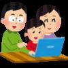 【基本】インターネットをはじめてする初心者によい本/子供向けの本がわかりやすい