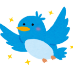 【ツイッターで宣伝】手軽に情報をネットで拡散させたい/ツイッターで何回も送る方法