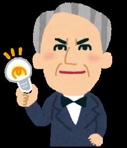 【解説】特許を検索する方法/J-PlatPatのかんたんなところだけ説明
