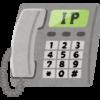 """【言葉】「IPプロトコル」って""""プロトコル""""がかぶってるから誤字なの?"""