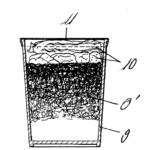 【特許紹介】カップヌードルの特許発明(日清)を紹介/容器付スナック麺の製造方法